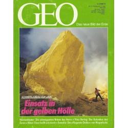 Geo Nr. 12 / Dezember 1992 - Einsatz in der gelben Hölle