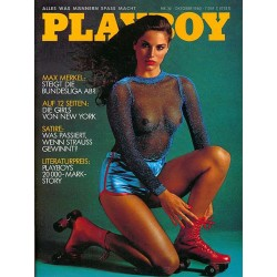 Playboy Nr.10 / Oktober 1980 - Lee Ann Michelle