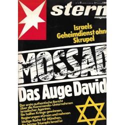 stern Heft Nr.12 / 13 März 1980 - Mossad, das Auge Davids