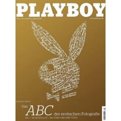 Playboy Nr.7 / Juli 2008 - Das ABC der erotischen Fotografie