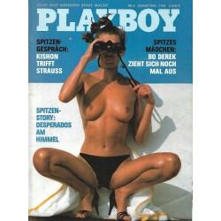 Playboy Nr.8 / August 1980 - Brigitte Wöllner