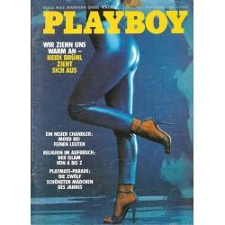 Playboy Nr.1 / Januar 1980 - Sabine Rothaus