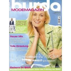 burda Moden 3/März 2005 - Lust auf Mode