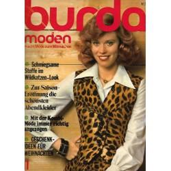 burda Moden 11/November 1974 - Wildkatzen Look
