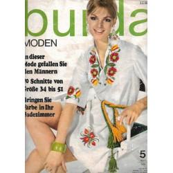 burda Moden 5/Mai 1970 - Bringen Sie Farbe in ihr Badezimmer