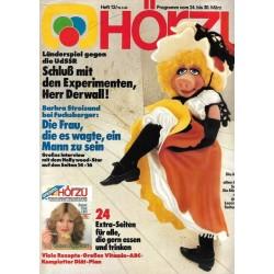HÖRZU 12 / 24 bis 30 März 1984 - Die Muppets