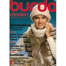 burda Moden 12/Dezember 1977 - Jahresausklang
