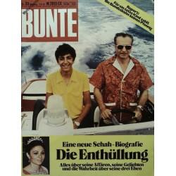 BUNTE Nr.33 / 7 August 1975 - Schah Biografie