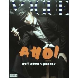 Vogue 5/Mai 2018 - Luna Bijl Ahoi