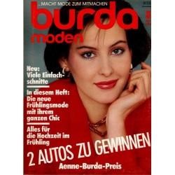 burda Moden 3/März 1984 - Viele Einfachschnitte