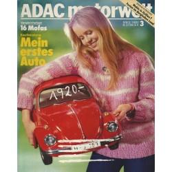 ADAC Motorwelt Heft.3 / März 1982 - Mein erstes Auto