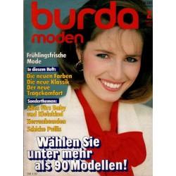 burda Moden 2/Februar 1984 - Frühlingsfrische Mode