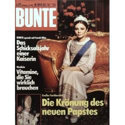 BUNTE Nr.37 / 7 September 1978 - Farah Diba