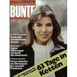 BUNTE Nr.15 / 6 April 1978 - Prinzessin Caroline