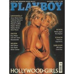 Playboy Nr.10 / Oktober 1995 - Shane Barbi & Sia Barbi