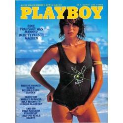 Playboy Nr.7 / Juli 1978 - Petra Drechsler